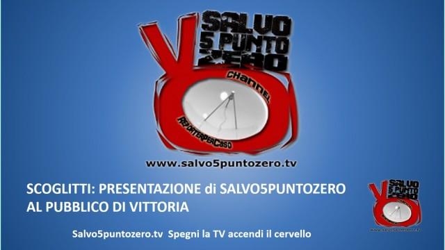 Scoglitti: Presentazione di salvo5puntozero ai cittadini. 25/08/2014