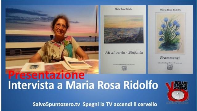 Presentazione intervista con Maria Rosa Ridolfo. 02/05/2015