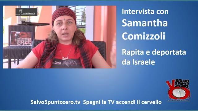 Intervista con Samantha Comizzoli, rapita e deportata da Israele. 23/06/2015.