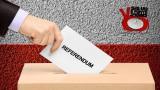 Referendum, coraggio, lancio tutorial. Miscappaladiretta 30/11/2016.