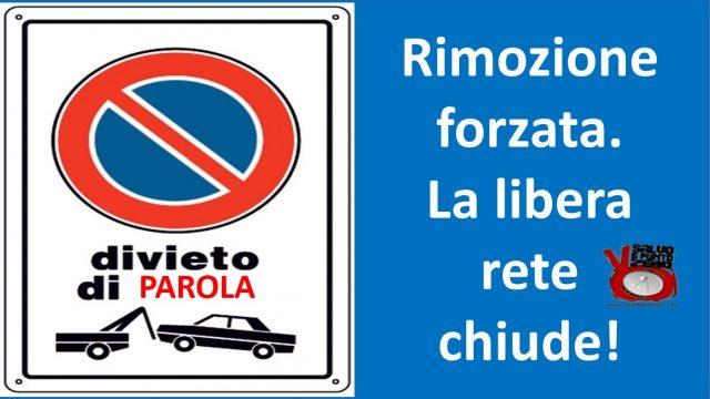 Rimozione forzata. La libera rete chiude! Con Antonio M.Rinaldi, tommix e Byoblu. 13/10/2017.