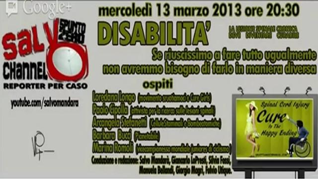 Disabilità: la lesione spinale cronica deve diventare guaribile. 13/03/2013.